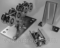 Комплект фурнитуры для откатных ворот Alutech (до 500 кг)