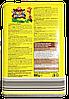 Какао K-Classic Schoko Drink 800г (Германия), фото 2