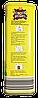 Какао K-Classic Schoko Drink 800г (Германия), фото 3