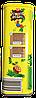 Какао K-Classic Schoko Drink 800г (Германия), фото 4