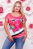 Женская модная футболка больших размеров с принтами (11 цветов)