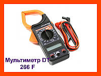 Токоизмерительные клещи мультиметр DT 266 F!Акция