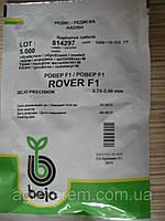 Редис Ровер ROVER F1 5000 с (2,75 - 3)калибр., фото 1