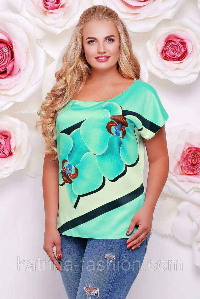 Женская Одежда Больших Размеров Из Турции Интернет Магазин