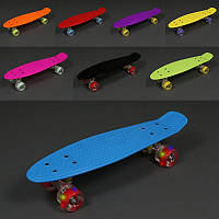 Скейт 779-81 однотонный, светящиеся PU колеса, разные цвета