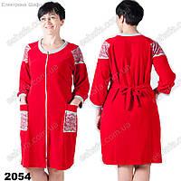 Женский велюровый халат на молнии L-3XL, 3 цвета