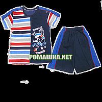 Детский летний костюм р. 92-98 для мальчика тонкий ткань КУЛИР 100% хлопок 3633 Синий 92