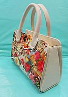 Красивая женская сумочка PRADA с рисунком,цвет молоко