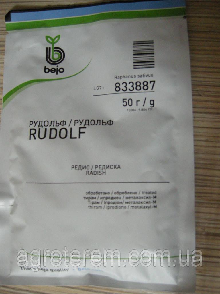Редис Рудольф RUDOLF 50г