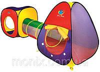 Палатка игровая 3в1 А999-53