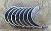 Комплект Вкладышей шатунные МТЗ  Д-240 Н1,Н2,Р1,Р2,Р3,Р4