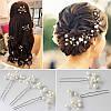 Шпильки Свадебные, шпильки из бусин, шпильки белые, шпилька, фото 3