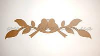 Птички на ветке заготовка для декора (материал МДФ)
