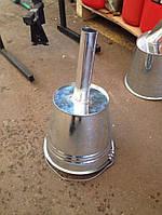 Лейка метал с латунной сеткой ВЕДРО для диз топлива