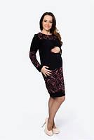 Платье для беременных цветочный принт