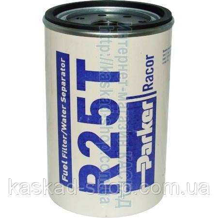 R25T  Сменный фильтруюший элемент