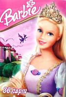 """Карты игральные детские 36 """"Barbie"""""""