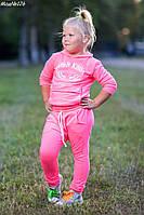 Спортивный костюм детский Мод № 126 н.м