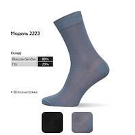 Мужские носки из бамбука TM Bonus (арт. 2223)