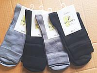 Носки мужские из бамбукового волокна TM Bonus (арт. 2223)