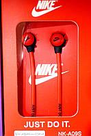 Вакуумные наушники Nike - Just Do It ярко красные