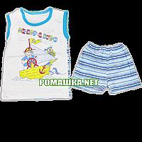 Детский летний костюм р. 104-110 для мальчика тонкий ткань КУЛИР 100% хлопок 3635 Голубой 104 А