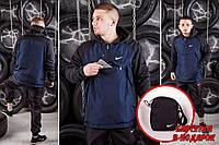 Комплект спортивный Анорак + Штаны + ПОДАРОК + СКИДКА! Черный+т-синий