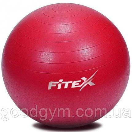 Мяч гимнастический Fitex MD1225-55 с защитой от разрыва, 55 см, фото 2