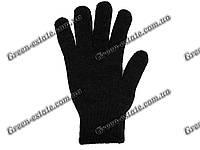 Зимние перчатки шерстяные