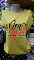 Стильная футболка HAPPY размеры: 50,52,54