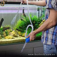 """Сифон для слива и очистки воды в аквариуме - """"Water Pump"""""""