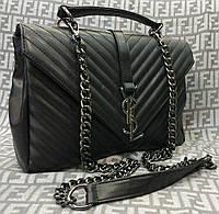 Модная сумка-клатч Yves Saint Laurent Ив Сен Лоран на цепочке черная