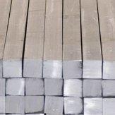 Алюминиевый квадрат 2017
