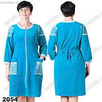 Женский велюровый халат  L-3XL, 3 цвета