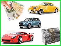 Автовыкуп Запорожье, срочный автовыкуп, покупка автомобилей Запорожье.