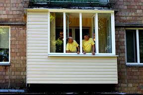 Как расширить балкон в хрущевке?