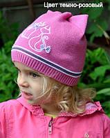 Демисезонная шапка с ушками, фото 1
