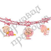Гирлянда 3D Girl с подвеской Новорожденная, фото 1