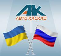 № 15577. Грузоперевозка Киев (Украина) - Подмосковье (РФ). Груз - домашние вещи.