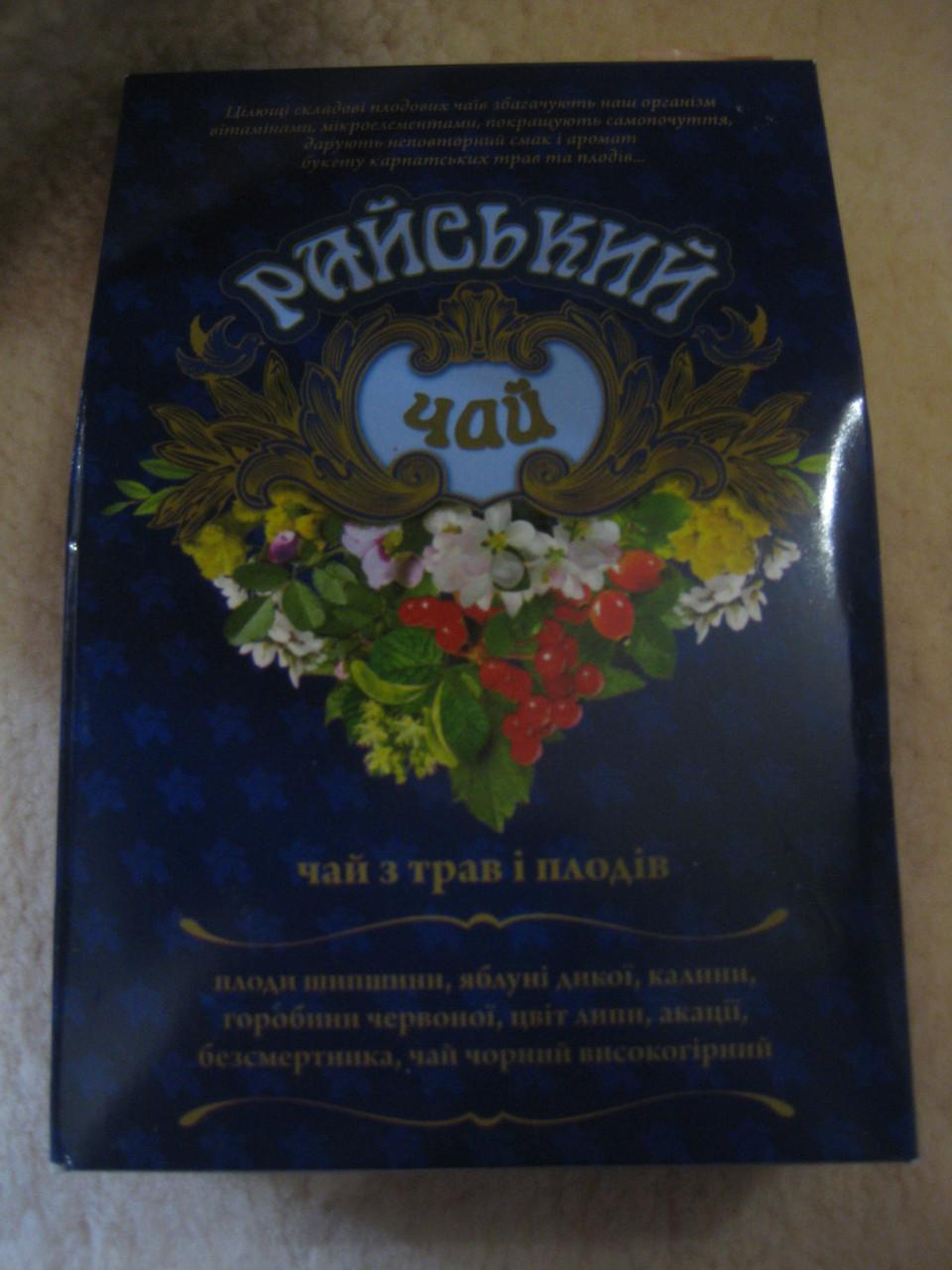 """Карпатський чай """"Райський"""""""