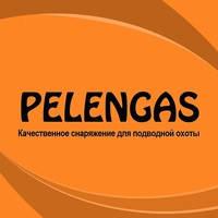 Pelengas