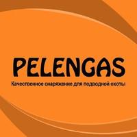 Pelengas - оптово-розничный склад-магазин тактической одежды и снаряжения в Полтаве