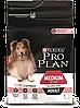 Pro Plan Adult Medium Sensitive корм для собак середніх порід з чутливою шкірою, 14 кг