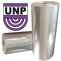 Полипропиленовая плёнка (BOPP) прозрачная
