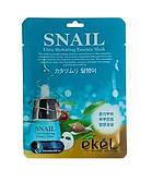 Маска тканевая с улиткой EKEL Facial Mask Snail Ultra-Hydrating