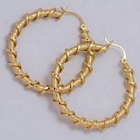 Серьги золотистые кольца