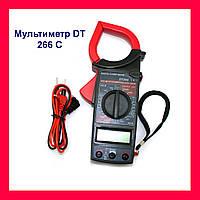 Мультиметр DT 266 C с токоизмерительными клещами!Опт