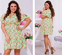 Женское платье короткое цветное больших размеров