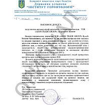 "Противопролежневый матрас Eko Matera ""Стандарт"" (180 х 60 см), фото 3"