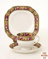 Чайная тройка, чашка, блюдце, тарелка, фарфор, Германия, Бовария, фото 1